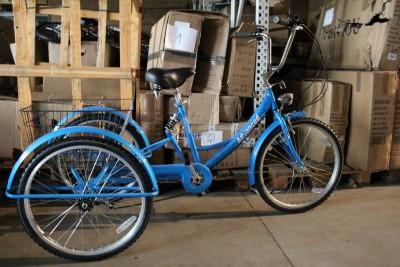24 Zoll Erwachsenen Dreirad Shoppingrad Seniorenrad Frankfurt